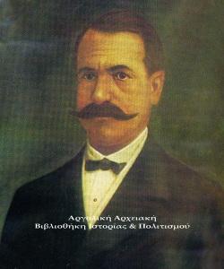 Γεώργιος Πετιμεζάς