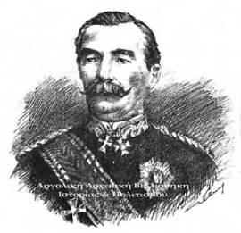 Δημήτριος Γρίβας
