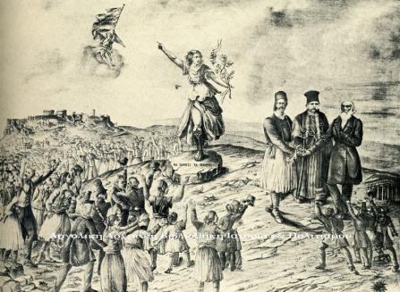 Λαϊκή απεικόνιση της τριανδρίας (Ρούφος – Βούλγαρης- Κανάρης) που ανέλαβε την εξουσία μετά την έξοδο του Όθωνα.